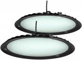 2x LED Hallenstrahler 200 Watt 18.000 Lumen