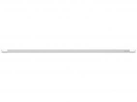 LED Röhre T8 120cm tagweiß 18W 2.400 Lumen