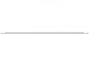 LED Röhre T8 120cm warmweiß 18W 1.650 Lumen